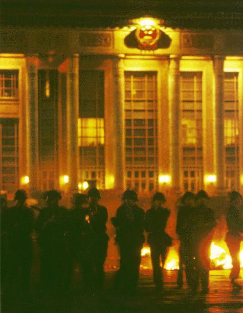 Tiananmen square r