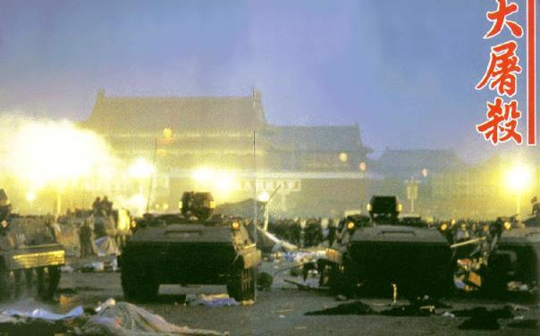 Tiananmen square t.