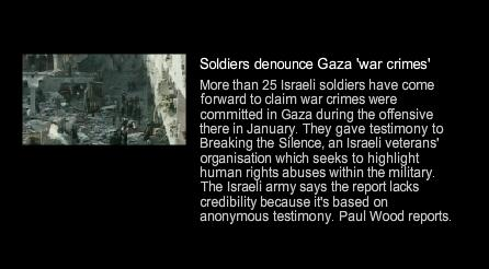 GAZA WAR CRIMES